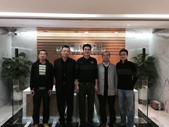 集团ceo顾京,投资总监王浩和集团创海富信资产管理有限公司总裁许建平